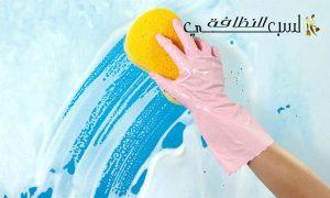 شركة تنظيف بالرياض, شركة تنظيف بالرياض أمل السبعي, شركة تنظيف بالرياض مجربه, افضل شركة تنظيف بالرياض