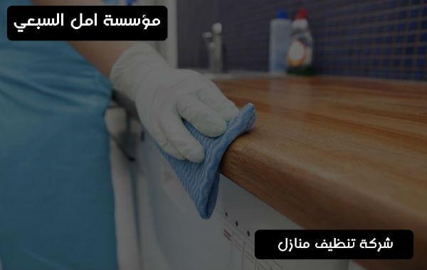 Photo of شركة تنظيف منازل شرق الرياض 0556322554