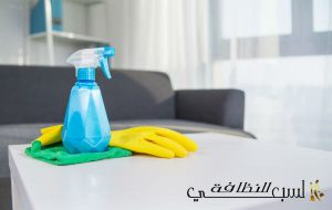 شركة تنظيف منازل بالرياض, افضل شركة تنظيف منازل بالرياض, تنظيف منازل بالرياض, شركة امل السبعي لتنظيف المنازل بالرياض